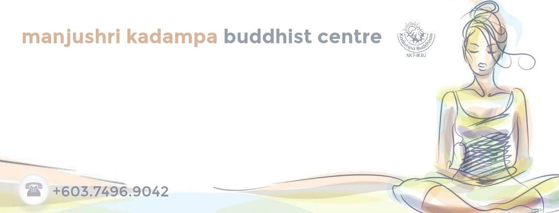 Manjushri Kadampa Buddhist Centre